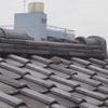 台風被害 屋根瓦の修理