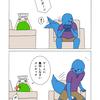 漫画 『ヌンチャク、君はどう思う?』 #9~#12