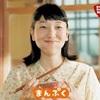 NHKドラマ「まんぷく」の暗号