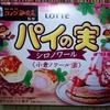 【新商品】コラボ再び!! パイの実<コメダ珈琲店監修 小倉ノワール>