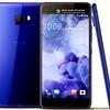 HTC セカンドディスプレイ搭載の5.7型Androidスマホ「HTC U Ultra」を発表 スペックまとめ