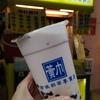 台湾現地のドリンクスタンドで働いていた日本女子オススメの台湾タピオカミルクティー4選!