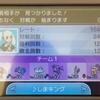 【ポケモンUSUM】初心者でもレート1600到達可能!パーティ紹介