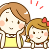 「女の子って」小学生女子のお悩みにはこの漫画をおすすめします
