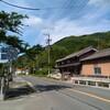 国道423号 大阪・京都府境