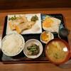 【うお市 小町店】内容充実の朝定食(中区小町)