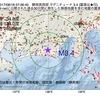2017年08月18日 07時56分 静岡県西部でM3.4の地震