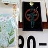 等乃伎神社(とのぎじんじゃ)、珍しいお守りが大集合【大阪府高石市】