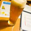 名古屋の居酒屋、風来坊の手羽先が最高だった