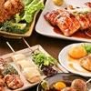 【オススメ5店】大和郡山市・生駒市(奈良)にある串焼きが人気のお店