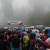 比叡山インターナショナルトレイルラン2017を走りました
