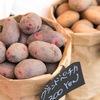 焼き芋(サタデープラス・サタプラで紹介)のレシピ へんないも直伝の激甘の焼きいもに仕上げる方法