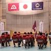 富士の国やまなし国体 県選手団結団壮行式