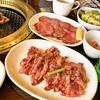 焼き肉 (いつもの店)