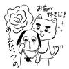 【ドラマ&映画】恋愛するならどっち派?『花より男子』