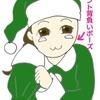 キッザニア甲子園23回目 その6(クリスマス期間)
