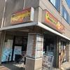 【オススメ5店】新百合ヶ丘・登戸(神奈川)にあるネパール料理が人気のお店