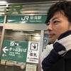 西尾健ご当地ごはんの旅〜北関東編 4〜