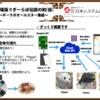 劇場版!!ぎーらぼ伝説の剣 〜ギーラボオールスター集結〜