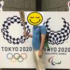 3月25日 東京五輪聖火リレースタート