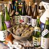 【オススメ5店】広島県その他(広島)にある日本酒が人気のお店