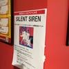 11/11 Silent Sirenタワレコ横浜ビブレ リリイベ 内山ママのおねーちゃんに会ってきた