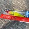 Megabass / GENMA 85S 17g