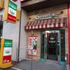 浅草田原町交差点近く サイゼリヤのハンバーグランチとピザ!!!