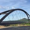 令和の橋。