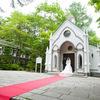 軽井沢で人気の結婚式場・旧軽井沢礼拝堂&旧軽井沢ホテル音羽ノ森の感想