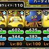 level.925【強敵たちへの挑戦①】やさいチャレンジLv5(スライム系縛り)