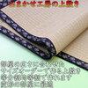 畳表の織り方の引目織りで作るサイズオーダーのござ