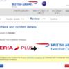 イベリア航空のAviosをブリティッシュエアウェイズに移行
