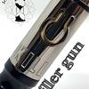 KILLER GUN by history mod 初メカチューブ レビュー