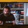夏も残り2週間!今夏に見ておきたいオススメ海外ドラマ・国内映画  from Hulu