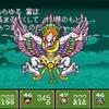 新桃太郎伝説プレイ日記⑨最終回「最終決戦!!そして伝説へ・・・」。鬼ヶ島に乗り込んでカルラ、バサラ王と決闘です。桃太郎たちは平和を取り戻すことができるのでしょうか。
