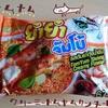 ヤムヤムのクリーミートムヤムクンヌードルを食べた感想【タイのインスタント麺】