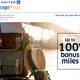 ユナイテッド航空の「マイル購入で最大100%ボーナス」、マイル単価は2.14円。