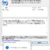iTunes 12.7.4 & iOS 11.3