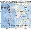 2017年08月21日 13時02分 北海道南西沖でM3.0の地震