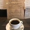 【沖縄】MAHOU COFFEE~スペシャリティコーヒーと美味しいスィーツ!!