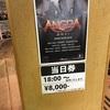 11/8 ANGRA / Ømni JAPAN TOUR 2018 at 渋谷 TSUTAYA O-EAST