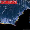 静岡県 津波ハザードマップ(南海トラフ巨大地震・相模トラフ巨大地震)