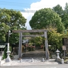等彌神社(1)三輪山の南 鳥見山のふもと 輝くトビ(鵄)の御神紋と謎の神像 ヤタカラス(八咫烏)