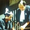 八五郎の職業
