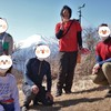 2/6日 鍋割山ピークハント