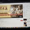 "ACE & TAKASHI O'HASHI Presents 2020""RISE""特別編 アコースティック&トークライブ-GOODMAN MEMORIAL-を視聴した"