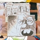 ポプテピピック#7 ヘルシェイク矢野の面白かったところまとめ