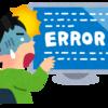 VirtualBox からホストオンリーアダプタが消えた