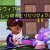 【神回】『ドックはおもちゃドクター』が色々面白い件